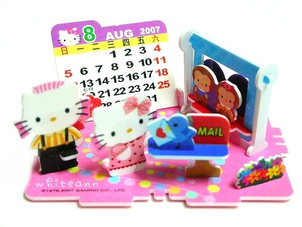 Kitty立體拼圖月曆*8月