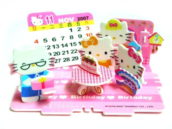 Kitty立體拼圖月曆*11月