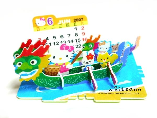 Kitty立體拼圖月曆*6月
