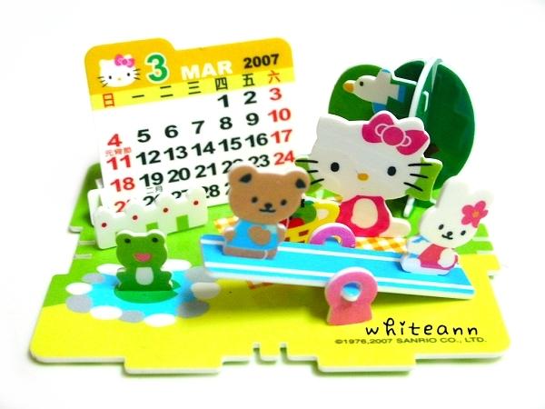 Kitty立體拼圖月曆*3月