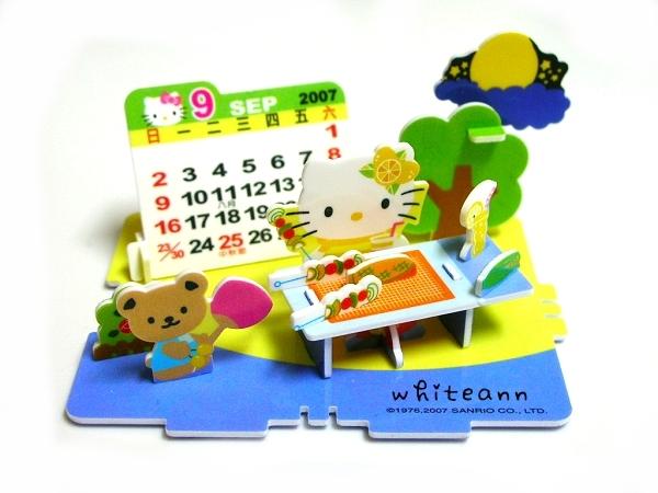 Kitty立體拼圖月曆*9月
