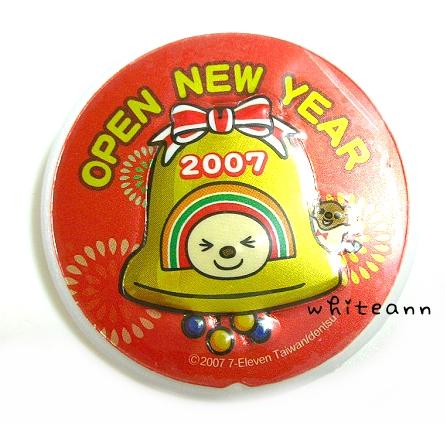 小七*OPEN將新年胸章