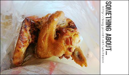 好吃的雞翅,肉很多!一隻$30