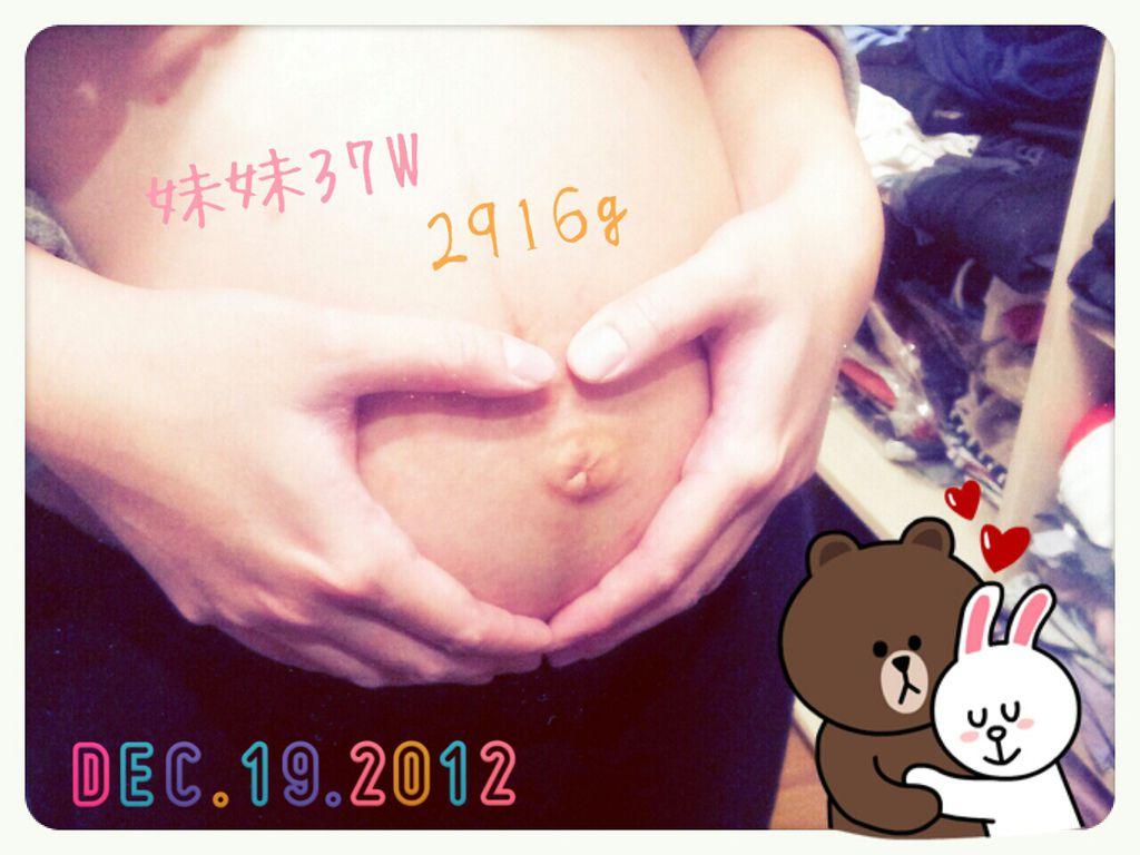 2012-12-19-22-03-16_deco