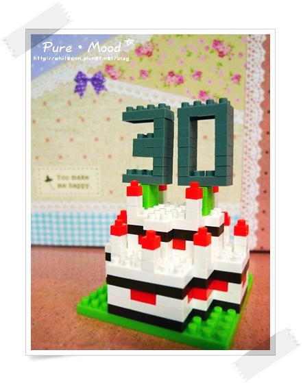 安的生日蛋糕(?!)