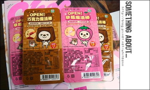 Open小將-草莓.巧克力魔法棒餅乾 @$18.jpg
