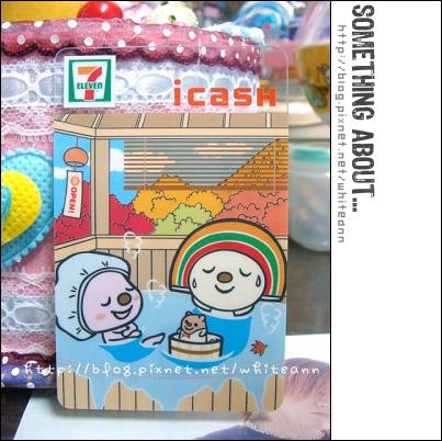 Open小將-區域限定ICASH(暖暖泡湯樂)-4.jpg