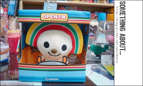 Open將-乘坐太空梭娃娃-2 $199.jpg