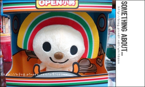 Open將-乘坐太空梭娃娃-3 $199.jpg