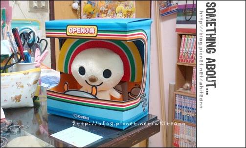 Open將-乘坐太空梭娃娃 $199.jpg