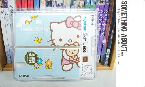 Hello Kitty限定版‧上下蓋保護殼