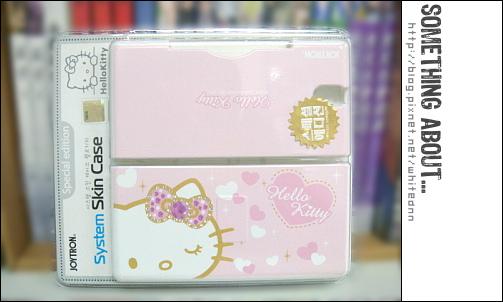 Hello Kitty 閃鑽限定版‧上下蓋保護殼