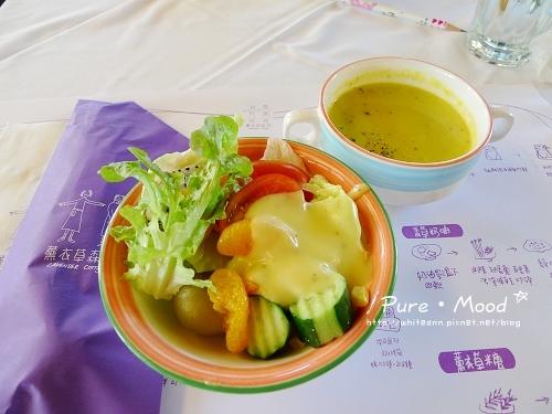 前菜*沙拉+濃湯