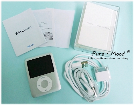 iPod nano 4G*全部配件