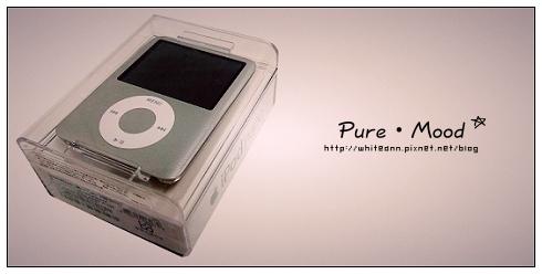 4.24*天上掉下來的禮物-iPod nanao 4G
