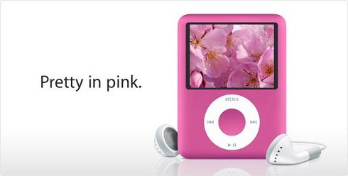 iPod nano 3代*桃紅