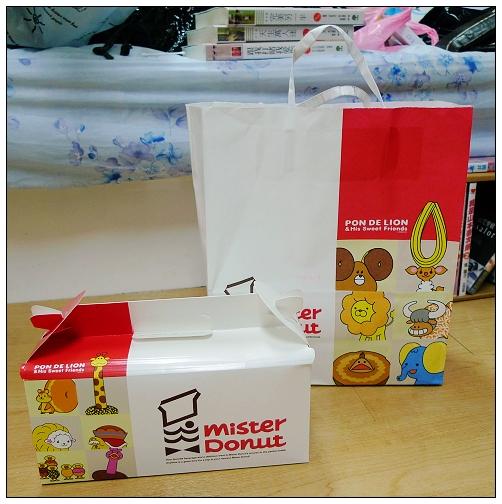 04.26*一早就衝去買Mister Donut