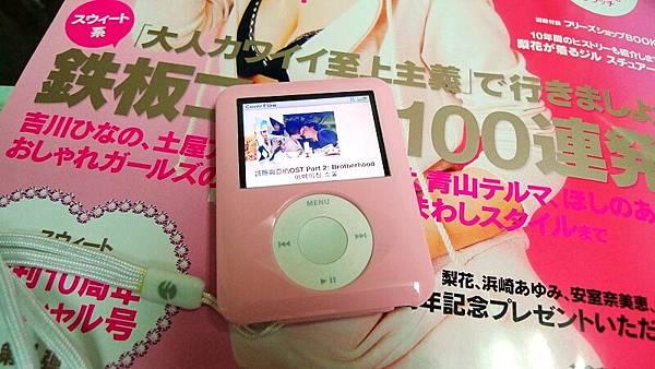 5/1*今年的生日禮物之一_iPod NANO粉紅色的殼