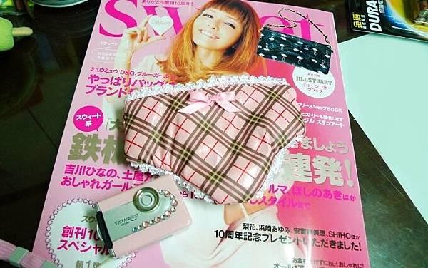 粉紅小褲褲零錢包~