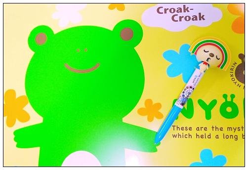 小青蛙也愛~♥