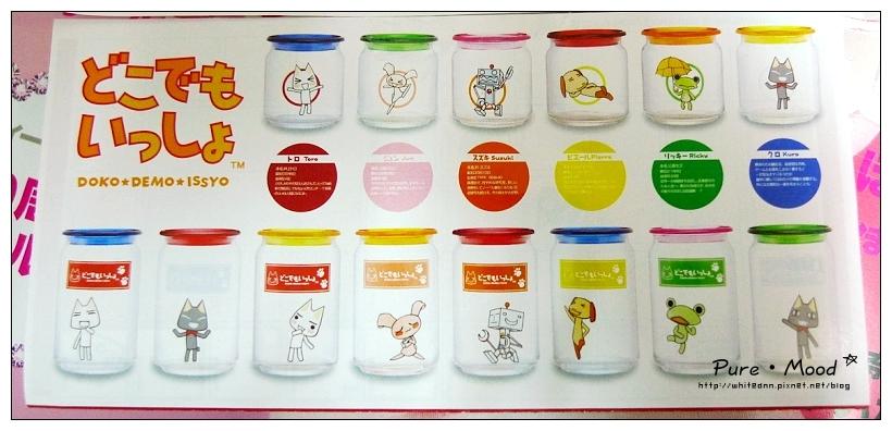 萊爾富*TORO幸福收藏罐‧全14款