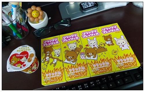 0523*今日戰利品~懶懶熊巧克力脆餅