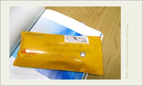 20090616*超神奇的包裹