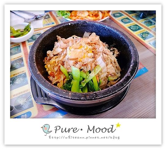 石鍋嗶嗶飯