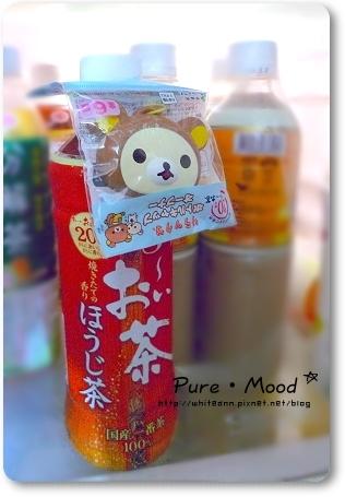小七*伊藤園焙煎茶送【懶懶熊瓶蓋】