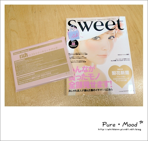 SWEET 2010.3月號:送rich束口提袋