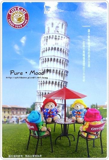 小七預購DM*【City Cafe迷你洋傘咖啡桌椅組】$299