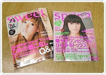 Sweet 4月&Spring 5月號
