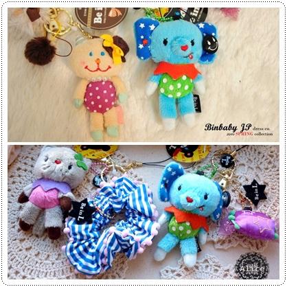 BIN+Alice賣場照*WAY BEINL娃娃動物多功能吊飾髮飾
