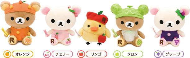 蘋果小雞.jpg