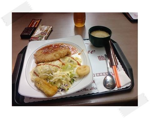 P1327[02]_02-10-10(清水休息站午餐)-1.JPG