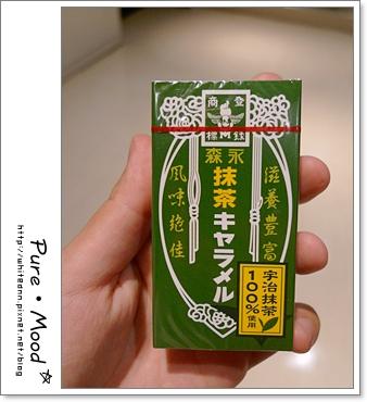 宇治抹茶牛奶糖