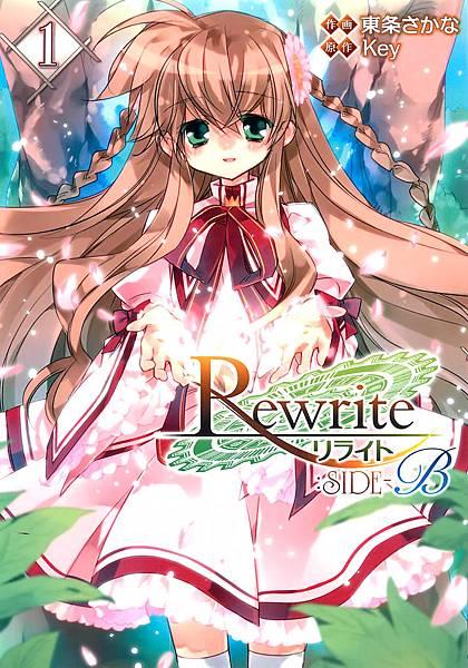 -KeyFC- Rewrite chapter 0-001