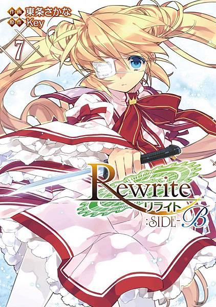 rewrite-71