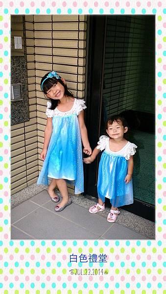 幫姐妹們做的冰雪奇緣禮服(是用uniqlo的洞洞衣改造)
