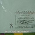DSC05990.JPG