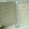 白色禮堂2009/08/04結婚書約(米白)