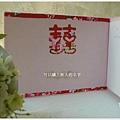 白色禮堂~98/11/6和風-花之舞~手工簽名冊  (內頁)