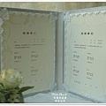 白色禮堂~99/1/15~冬の誓約~手作西式結婚證書夾(內頁)