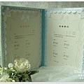 白色禮堂~98/7/19~Tiffany's手作西式結婚證書夾(內頁)