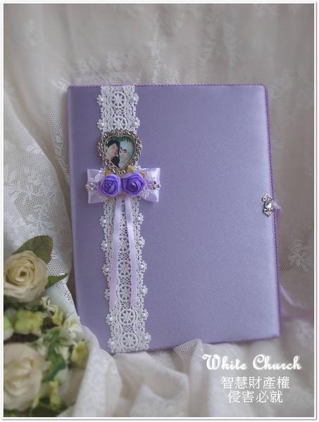白色禮堂~99/10/25~True Heart系列~手作西式結婚證書夾(紫)