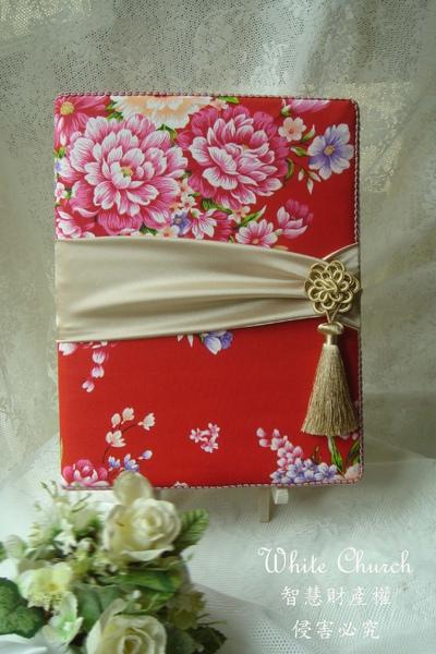 白色禮堂~98/12/2(和風-花之舞)紅花版結婚證書夾