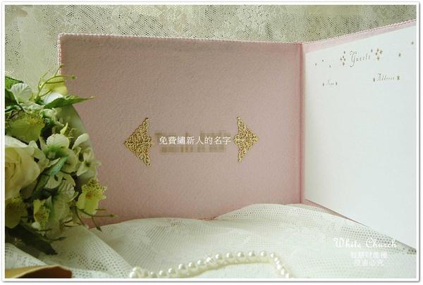 白色禮堂~99/2/23花之圓舞曲~手工簽名冊 (內頁)