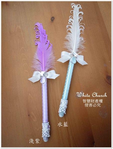 白色禮堂~99/3/13~Venus羽毛簽名筆(藍色/紫色)
