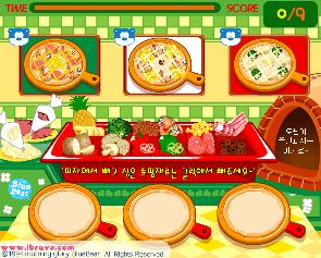 披薩1.jpg