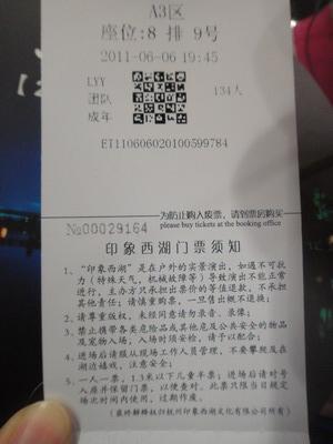 DSC02223_resize.JPG